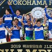 Ex-Botafogo, Erik marca e Yokohama F-Marinos conquista título japonês após 15 anos