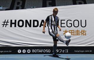 Montenegro: 'O projeto Honda vai começar de verdade no Botafogo na volta do futebol'