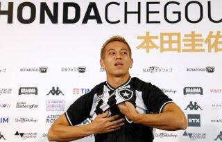Honda se destaca na quarentena ao abrir mão de salário no Botafogo e com preocupação social