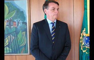 Grupo de 16 clubes da Série A faz manifesto a favor de MP de direitos de TV; Botafogo não apoia